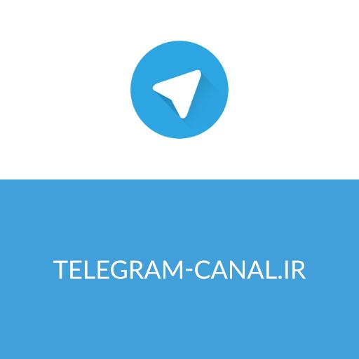 کانال تلگرام گالری سنجاقک کانال خوانندگی و  نوازندگی j music | کانال تلگرام | آل چنلز